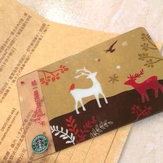 絕版 星巴克一代隨行卡 2009聖誕節款