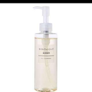 Muji Cleansing Oil For Sensitive Skin