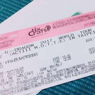 GD限定演唱會門票