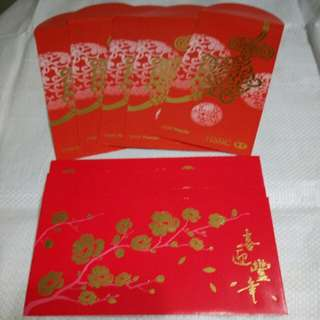 BN HSBC Premier Angpows red packets (10 pieces)