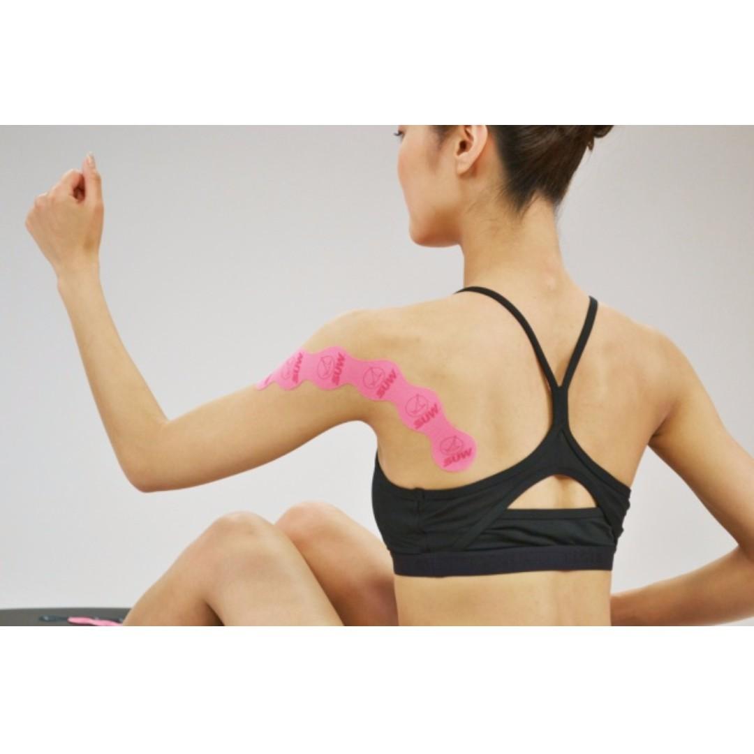 2017 運動肌肉保護貼肌貼 Kinesiology Tape 適合所有運動