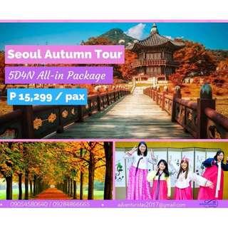 KOREA ALL IN TOUR!!