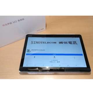 「國恆包保養」▀▀ HuaWei MediaPad M3 Lite 10.1(有影片介紹)▀▀請查詢報價,謝!