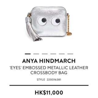 Anya Hindmarch 激新銀色大眼仔 - no Gucci Prada fendi chole Loewe