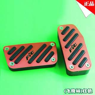 S> Sports pedal for Honda Jazz/Fit