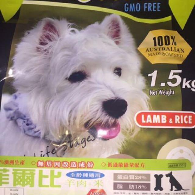 菲爾比澳洲非基因改造進口狗飼料