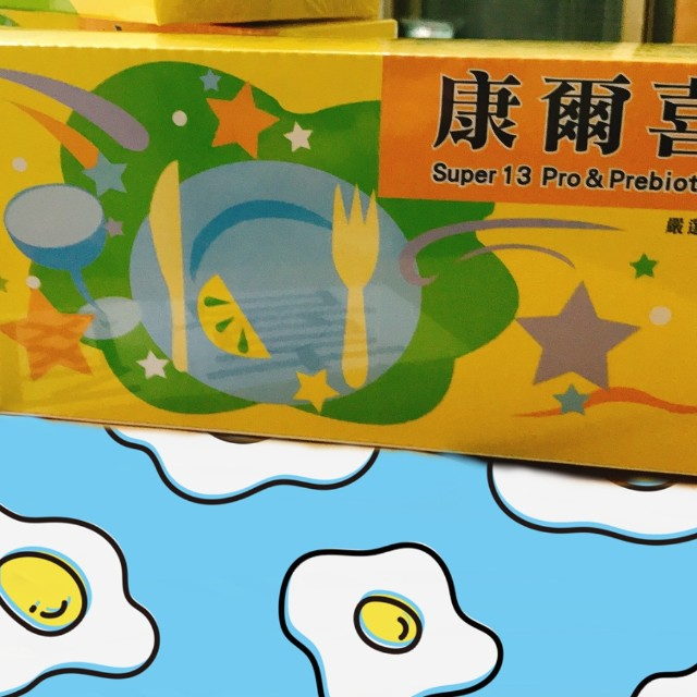【中壢面交】葡眾 康爾喜 益生菌 贈品版 1.5克×90條/盒