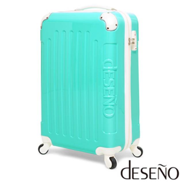 是徵非賣!deseno蜜糖夾心 28吋行李箱
