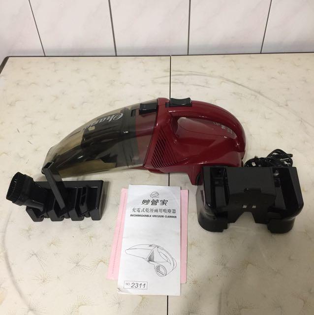 妙管家充電式乾溼兩用吸塵器(HKL-2311)