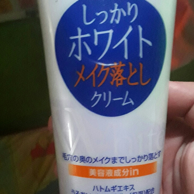 Kose Softymo Makeup Remover