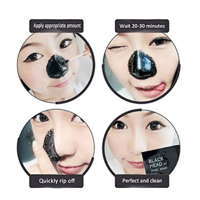 SALE!!! Pilaten Black Head Remover 7 Sachets