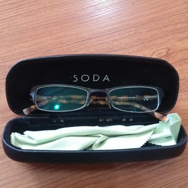 Soda Black Half-rimmed Eyeglasses