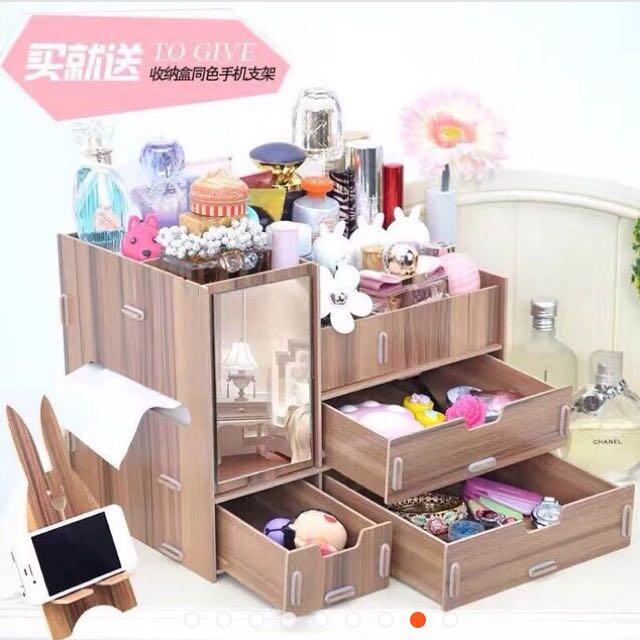 Wooden Cosmetic Organizer