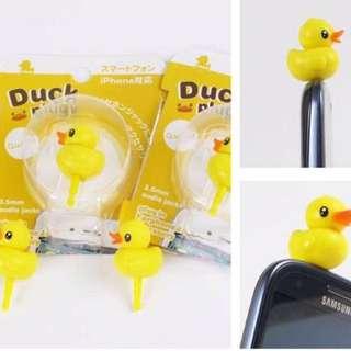 超萌可愛黃色小鴨防塵塞耳機塞