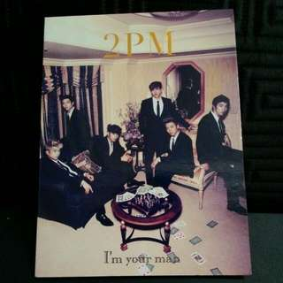 2PM  ✨ I'M YOUR MAN