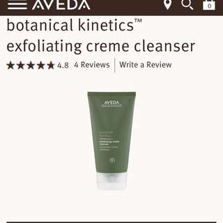 Aveda Exfoliating Cleanser