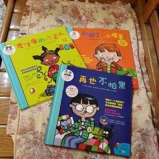 教養系列童書#幫你省運費