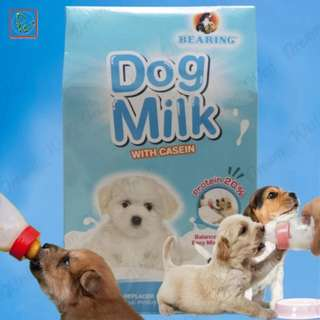 Bearing Dog Milk Replacer with Casein for Growing Puppies 300g