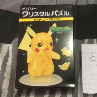 Pikachu 3D puzzle