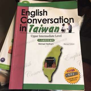 English Conversation in Taiwan中高