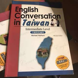 English conversation in Taiwn