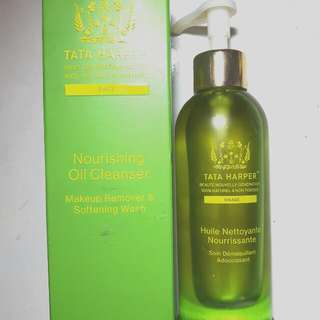 Flash Sale 24 hrs! Tata Harper Nourishing Oil Cleanser