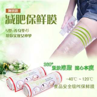 1PC Household Weights Loss Fat Reducing Corset Film (Fixed Price & Free Delivery)