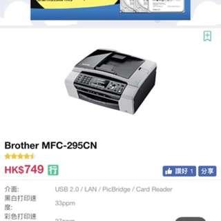 Printer Brother MFC-295CN 8-9 成新