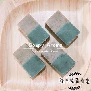 綠石泥蘆薈皂