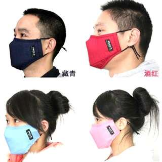 SALE! Cotton Face Masks (air filtering/fashion)