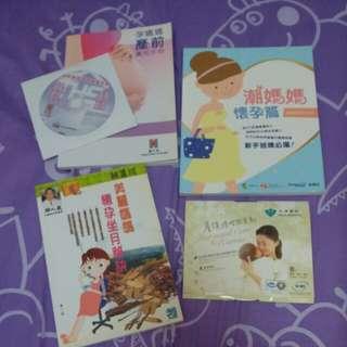 產前產後護理孕婦坐月書籍3本光碟2隻
