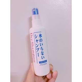 資生堂乾洗髮(使用過一次)