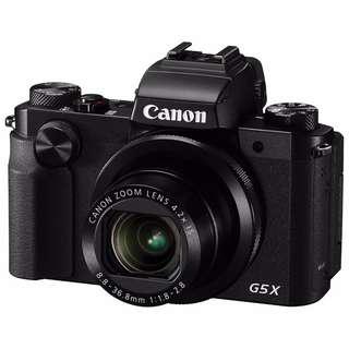 HomeWhiz: Canon Powershot G5X
