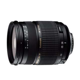 SELL: Tamron SP AF 28-75mm f/2.8 XR Di LD Aspherical (IF)