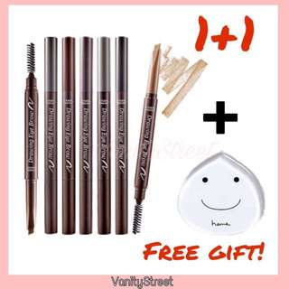 Etude House Drawing Eyebrow Pencil + Free Silicon Puff 🛍