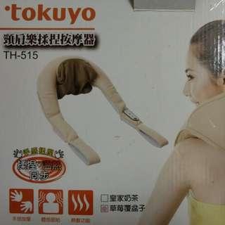 tokuyo頸 肩樂揉捏按摩器 肩頸按摩