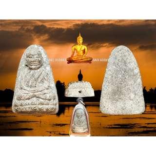 LP Thuad Taolit (M16 Batch) - AC Nong