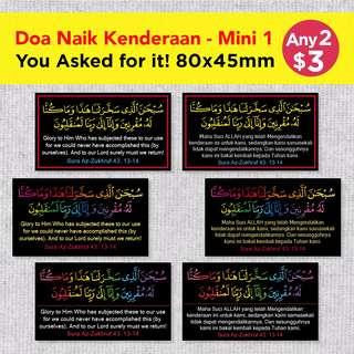 Mini Doa Naik Kenderaan Stickers I. Size: 80x45mm. Free Postage.