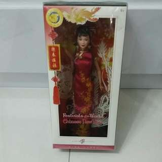 ❗️SALE❗️Barbie Doll Festivals Of The World Chinese New Year New In Box