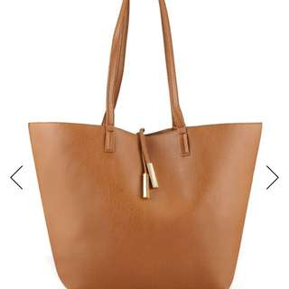 Dorothy Perkins Shopper Bag