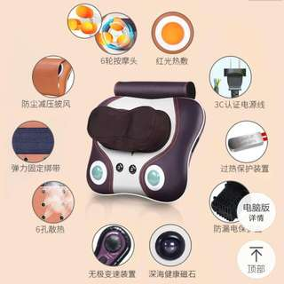 Neck And Back Massager (New)