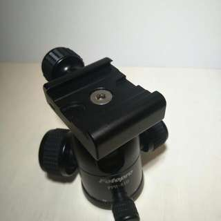 Fotopro FPH 51G Tripod Ball Head