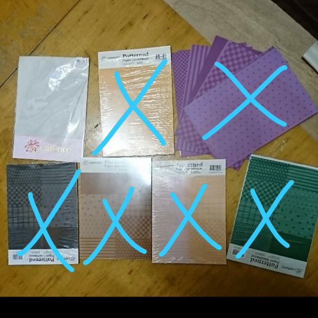 貝登堡卡片紙#十月免購物我送你