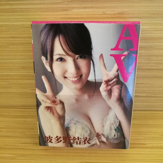 E6 B3 A2 E5 A4 9a E9 87 8e E7 Bb 93 E8 A1 A3 Yui Hatano Poker Card Toys Games Board Games Cards On Carousell