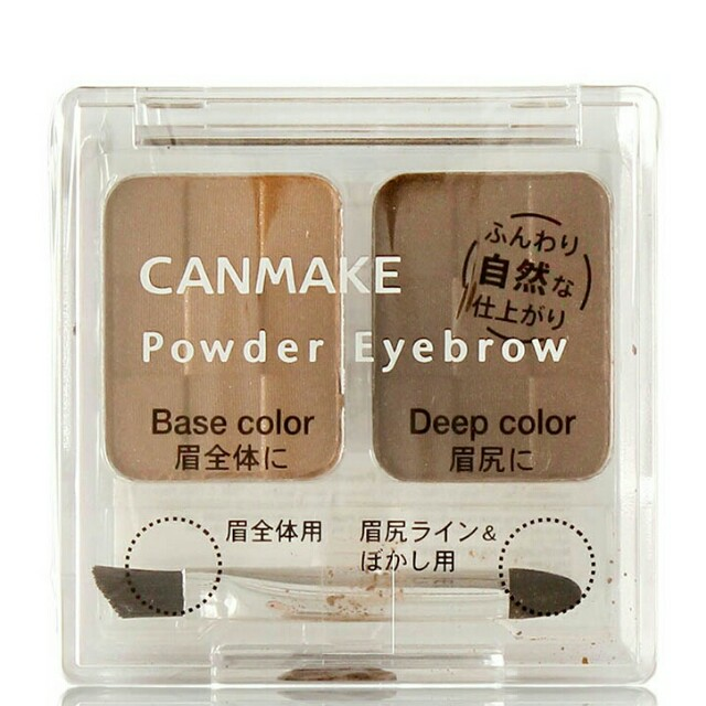 Canmake powder eyebrow soft #15