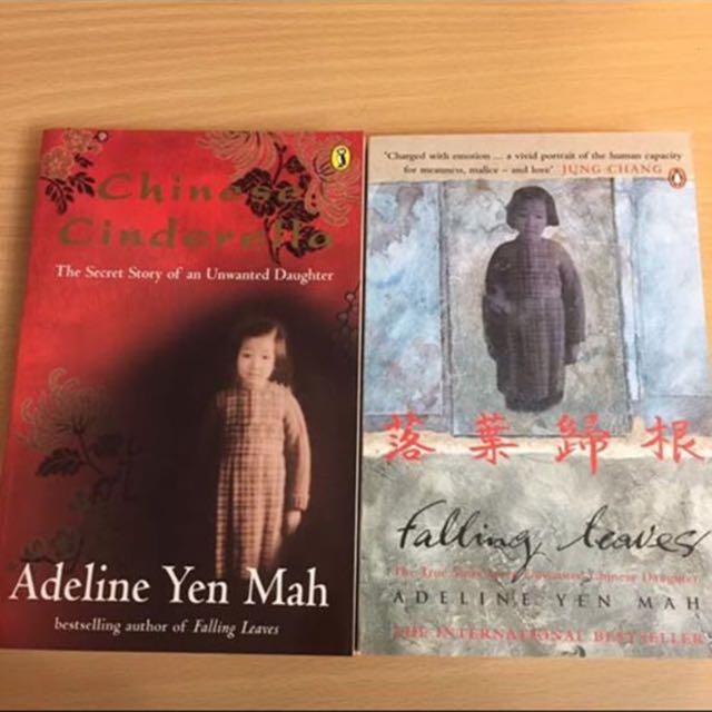 Cinderella & Falling Leaves By Adeline Yen Mah