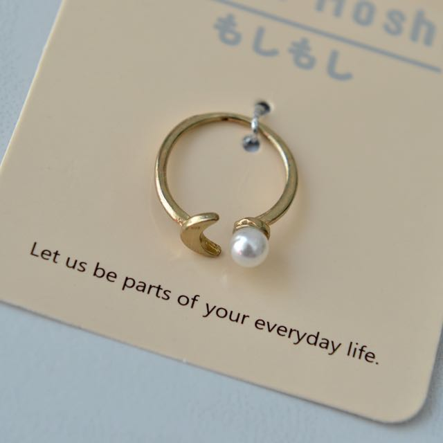 Moon And Pearl Rings