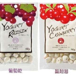 日本製 -蔓越莓 / 葡萄乾 優格白巧克力球