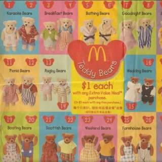 McDonald's Teddy Bears Complete 28 Couples  $30.