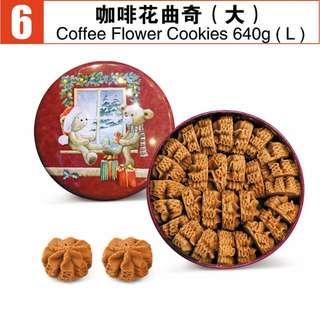 現貨 特惠 香港珍妮曲奇 小熊餅乾 咖啡花曲奇(L)640g